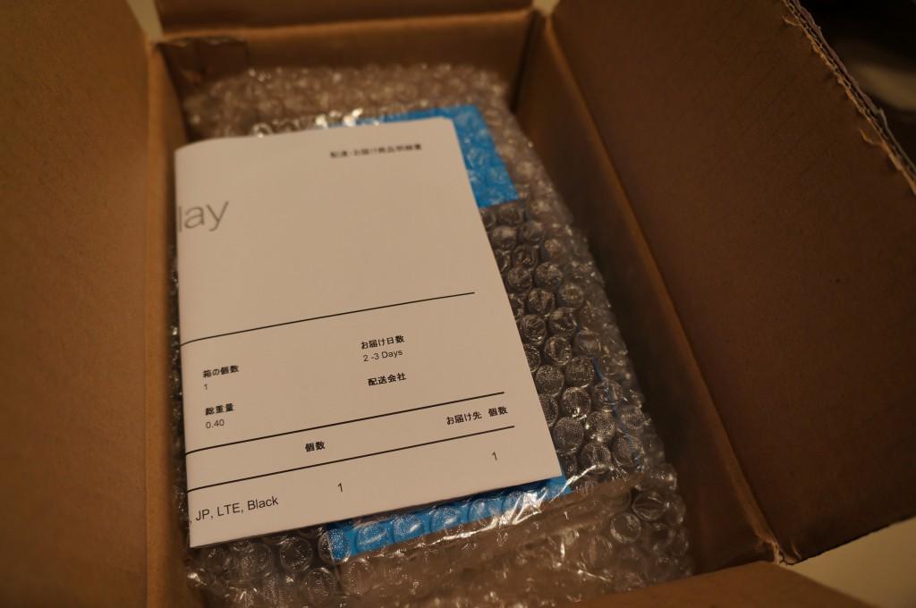 Nexus5-箱1