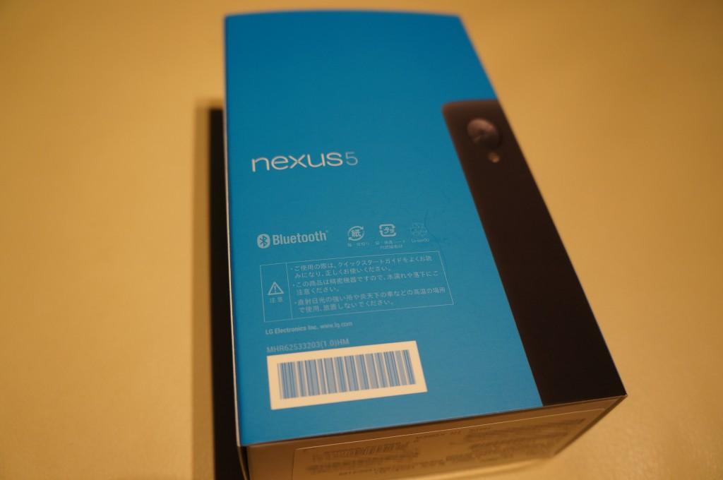 Nexus5-化粧箱裏