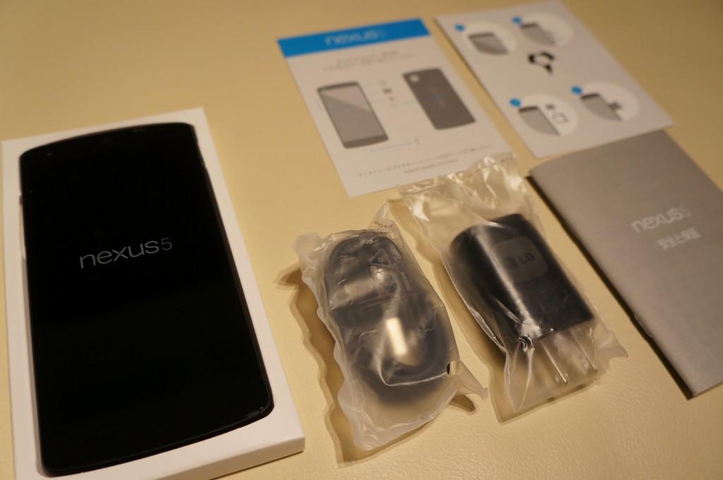 Nexus5-本体と付属品