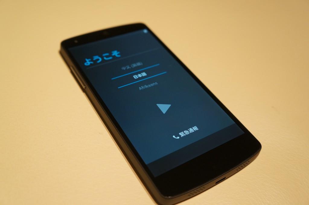 Nexus5-電源オン