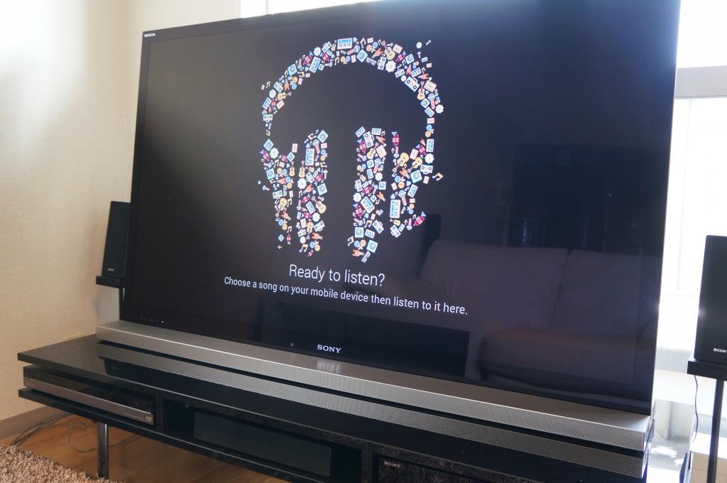 GooglePlayMusicを再生