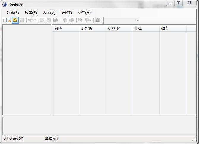 日本語化後