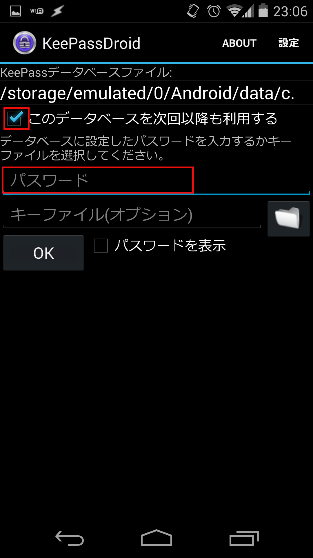 Screenshot_2013-12-09-23-06-33