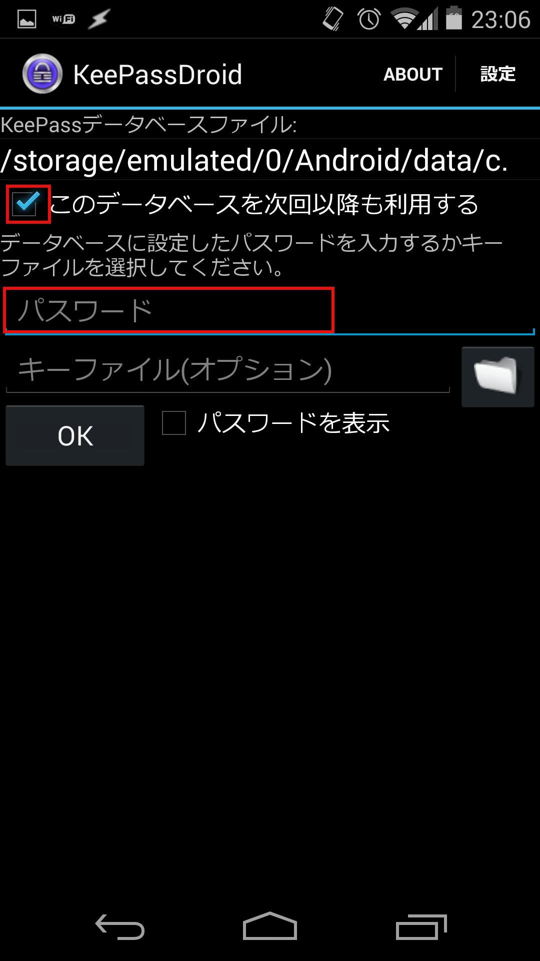 Screenshot_2013-12-09-23-06-33