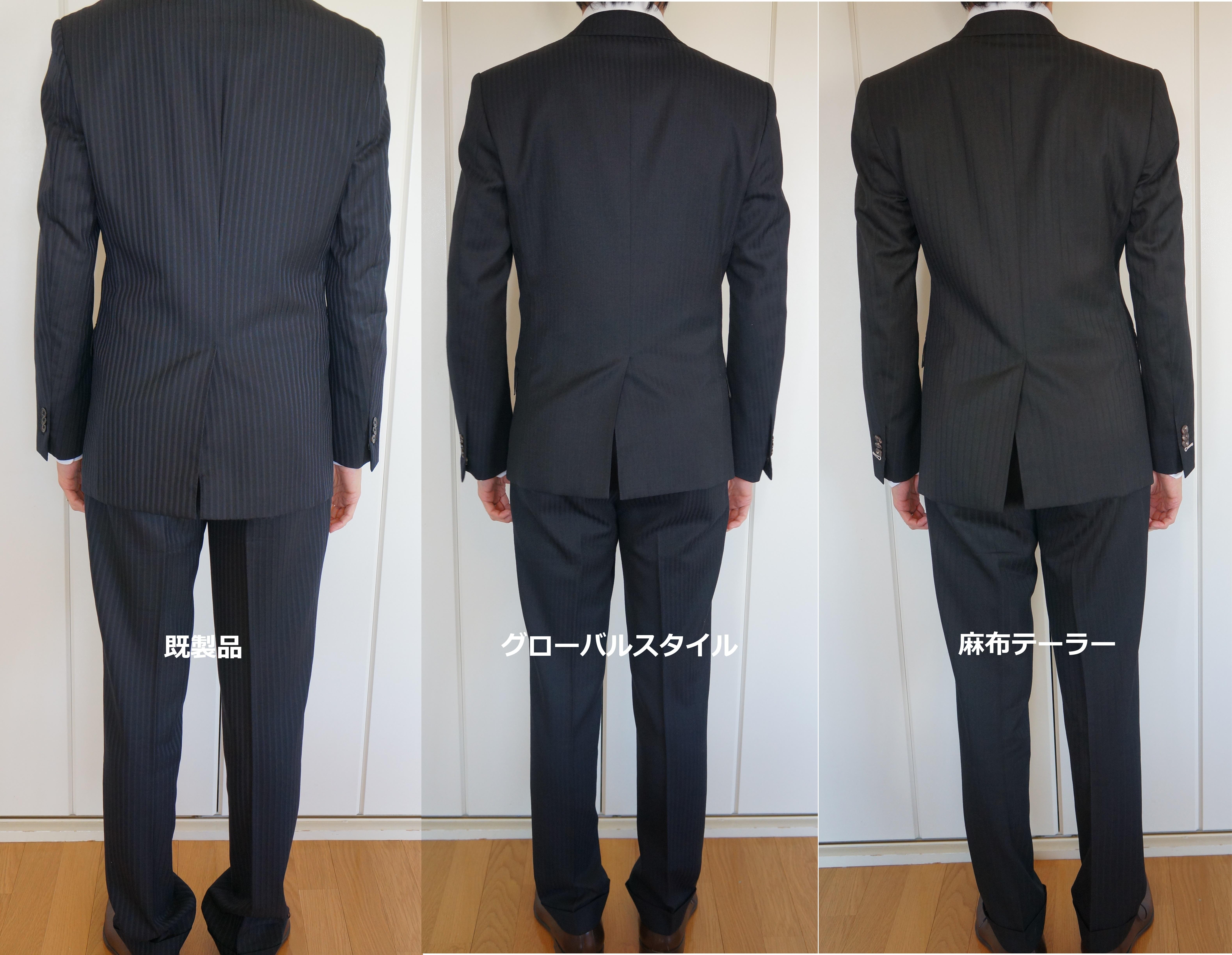 オーダー スーツ カンパニー