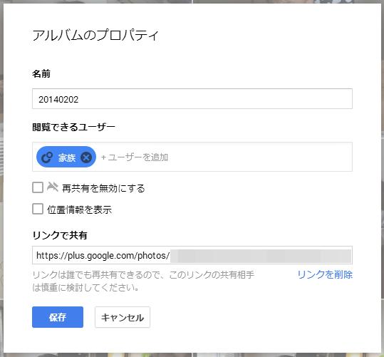 google+共有4
