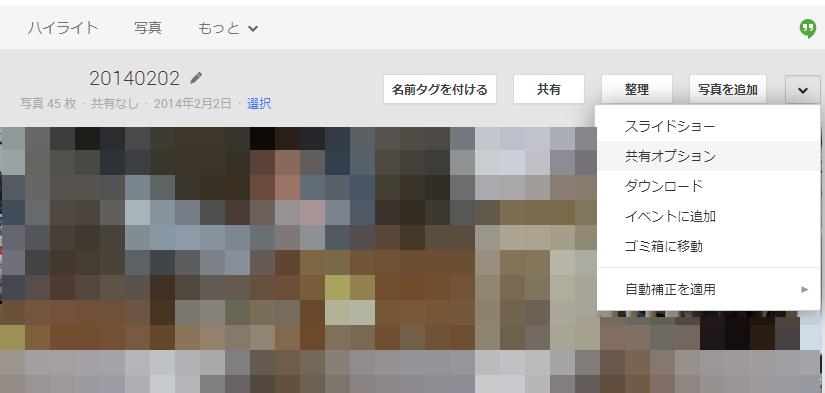google+共有3