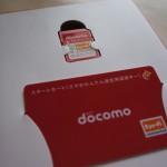 docomo Eye-Fiカード01