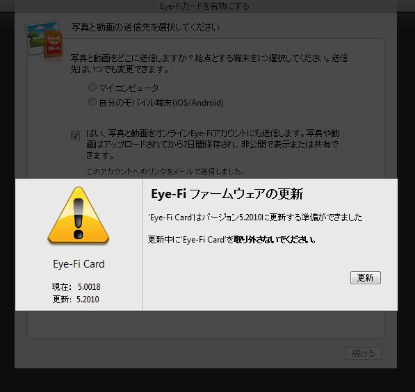 eye-fi2