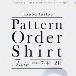 azabutailorPatternOrderShirtFair