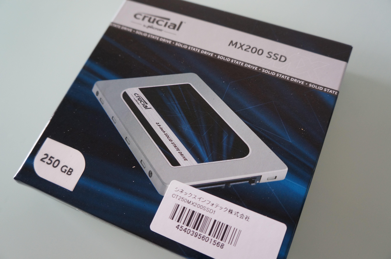 VAIO LをSSD Crucial MX200 250GBに変換