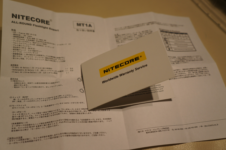 NITECOREフラッシュライト マルチタスク1A MT1A