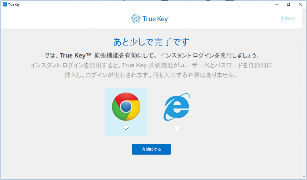 passwordbox to truekey