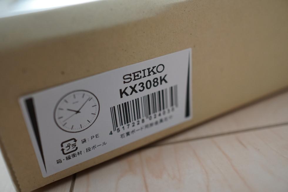 セイコースタンダード KX308K